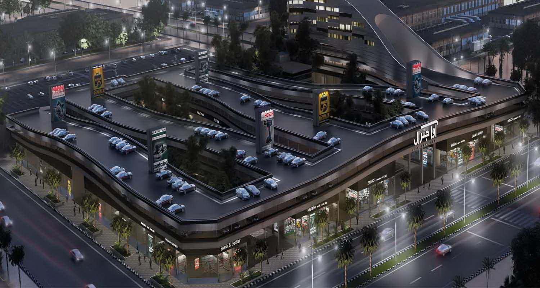 مجتمع تجاری آوا جنرال واقع در تهران - شاد آباد
